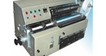 imprimante automatique d'étiquettes