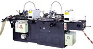 machine d'impression d'étiquettes en soie